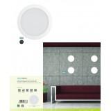 EGLO 96668 | EGLO-Connect-Fueva Eglo ugradna smart rasveta okrugli jačina svetlosti se može podešavati, sa podešavanjem temperature boje, promenjive boje Ø225mm 1x LED 2000lm 2700 <-> 6500K belo