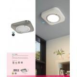 EGLO 96395 | Puyo Eglo zidna, plafonjere lampa 1x LED 1600lm 3000K niklovan mat, krom, belo