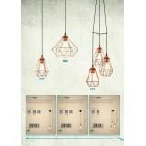 EGLO 94194 | Tarbes Eglo visilice svjetiljka 1x E27 crveni bakar, crno