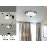 RABALUX 7811 | Athen Rabalux zidna svjetiljka 1x E14 crno mat, bijelo alabaster