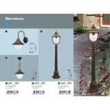 RABALUX 8677 | Barcelona Rabalux zidna lampa 1x E27 IP43 antik zlato, providno