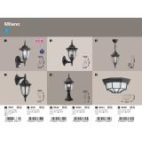 RABALUX 8346 | Milano1 Rabalux plafonjere lampa 1x E27 IP43 crno, opal